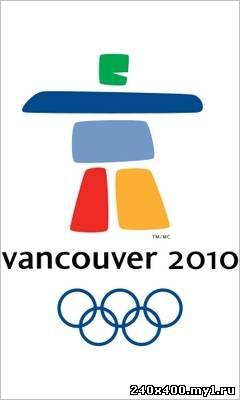 символ олимпиады в лондоне