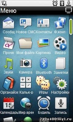 Как Перевести Н9 На Андроид